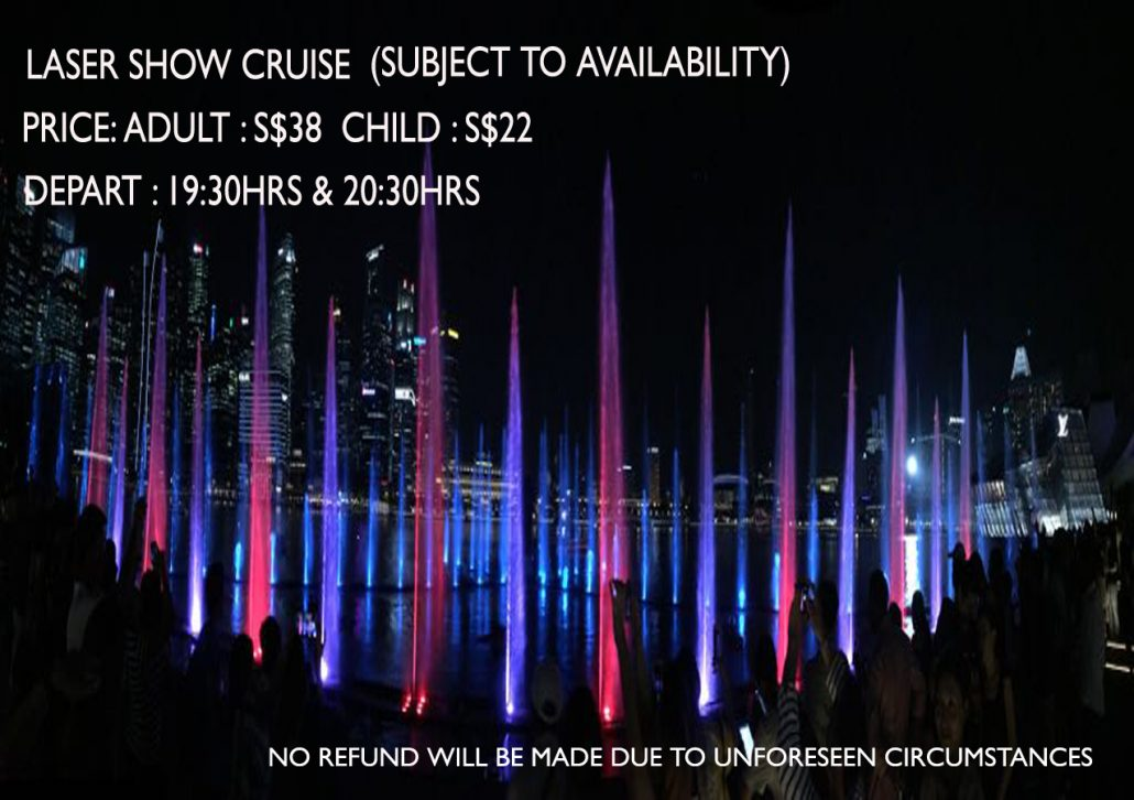 New Laser Show Cruise